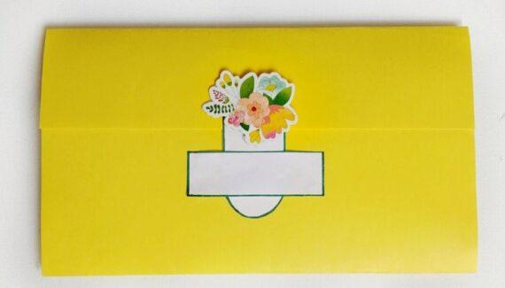paper wallet craft