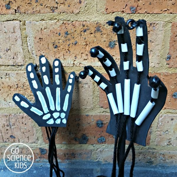 Flexible Skeleton Hands