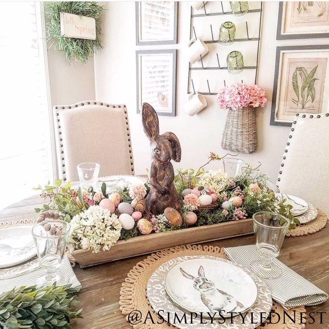 Farmhouse Style Easter Centerpiece
